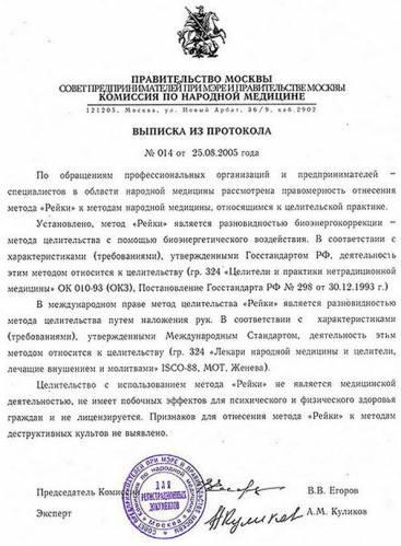 Вакансии медсестра в городских больницах г москва